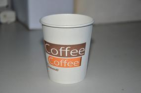 一次性咖啡纸杯