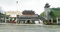 贵州景区大门