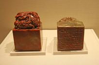 石雕古印章