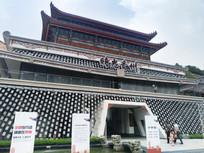 时光贵州景区艺术建筑
