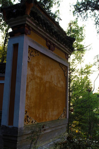 寺院挡风墙