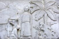 浮雕石刻古人教子图