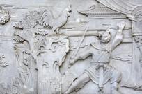 浮雕石刻闻鸡起舞
