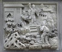 石雕百里负米
