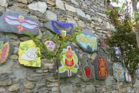 理县甘堡藏寨藏族文化墙