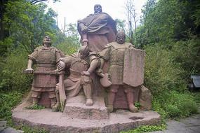 剑门关三国人物雕像