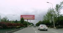 路边的高炮广告牌