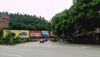 清镇市庙儿山道路和广告牌