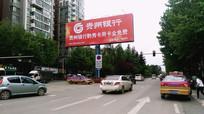 城区高杆广告