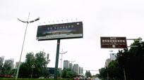 贵阳城区高杆广告牌和特色路灯