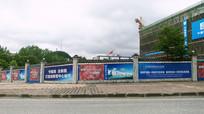 建设中的贵阳万达广场