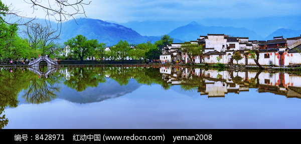 民居村落旅行自然风光图片
