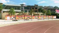校园跑道与展板
