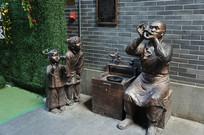 关东风情雕塑
