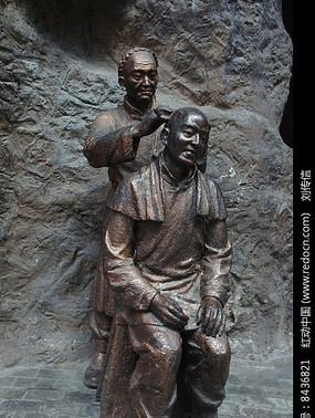 关东古巷关东情雕塑
