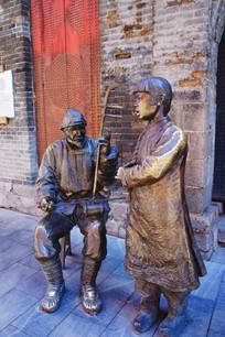 雕塑街头卖唱