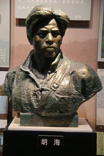 革命烈士胡海雕像