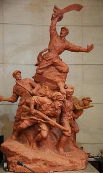 革命烈士英勇战斗雕像