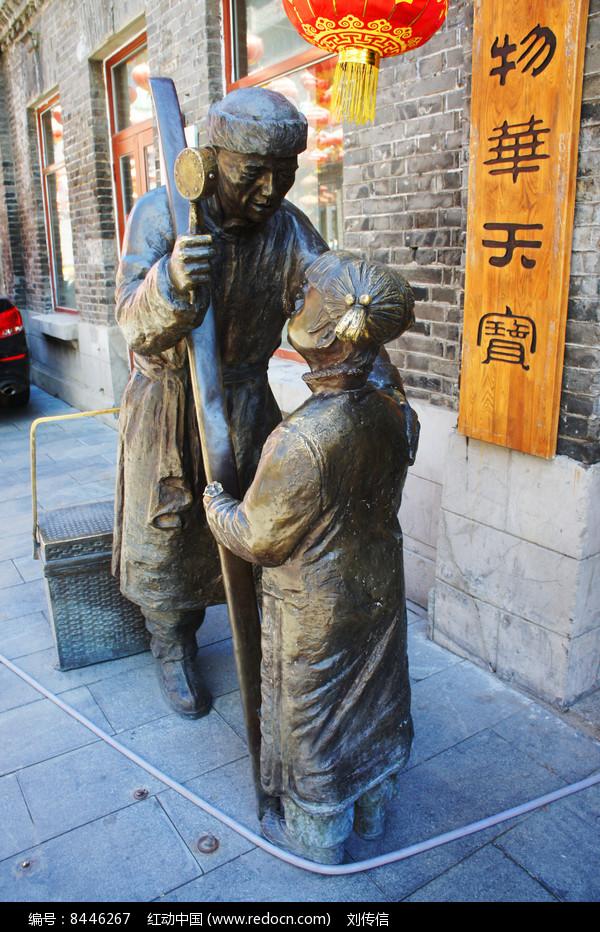 老道外中华巴洛克雕塑图片