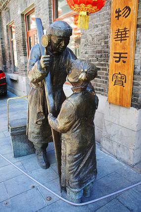 老道外中华巴洛克雕塑
