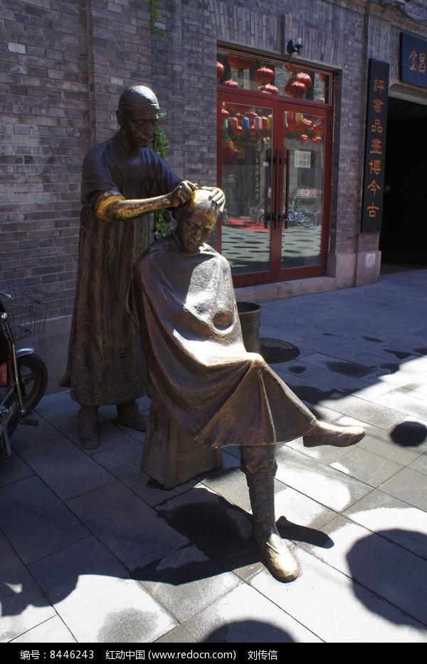 中华巴洛克   雕塑剪头图片