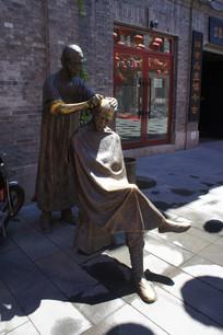 中华巴洛克   雕塑剪头