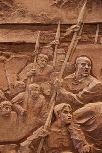壁刻红色革命秋收起义