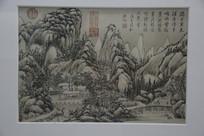 清代方琼雪山风景图