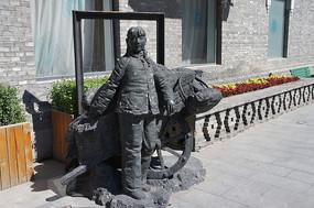 哈尔滨老道外雕塑