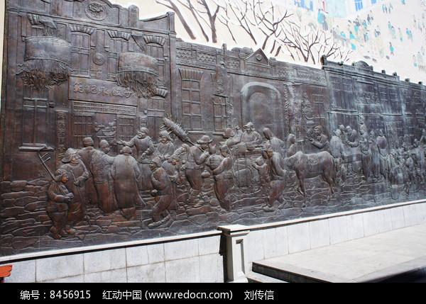 哈尔滨老道外铜浮雕图片