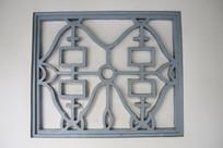 雕双喜字文化窗