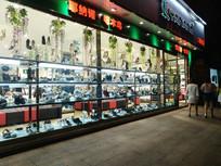 街边的鞋子专卖店