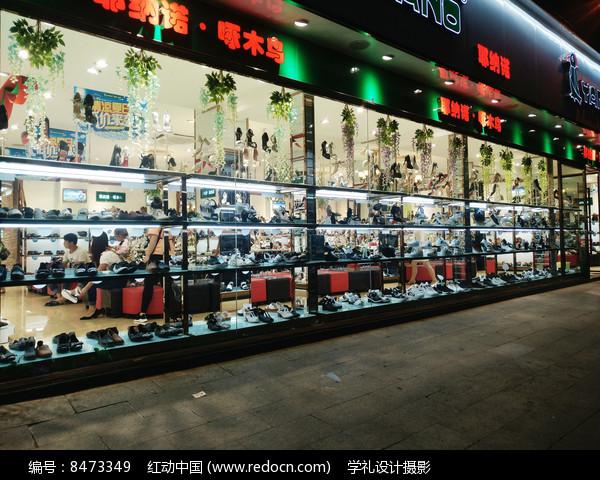 夜晚的鞋子专卖店图片