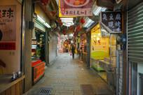 台湾九份老城街道