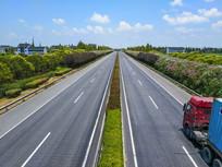 高速路绿化美