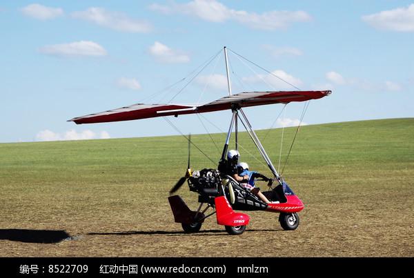 动力三角翼滑翔机 图片
