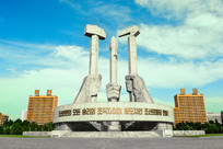 朝鲜建党纪念碑