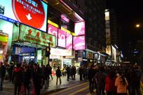 香港尖沙咀重庆大厦