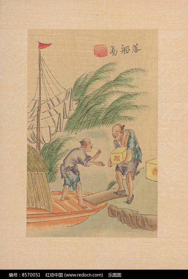 茶景全图 落船图图片