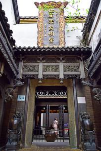朱家铜屋古迹摄影图