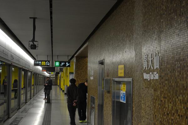 港铁黄大仙站月台