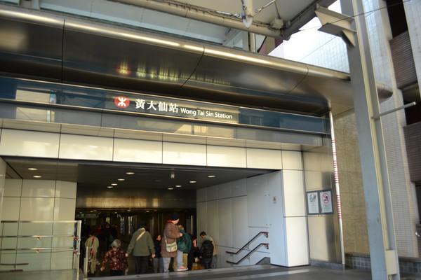 香港地铁黄大仙站出入口