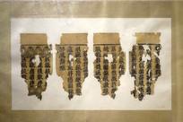 青铜峡出土的西夏文佛经残页