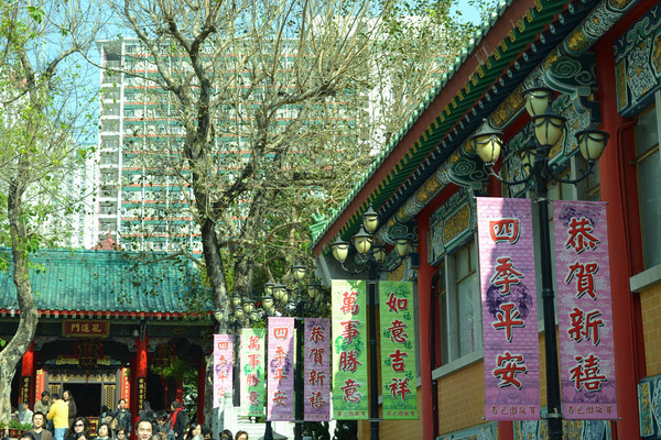 香港黄大仙祠的祝福语