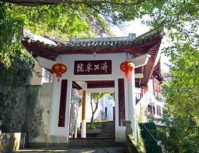 济公东院古建筑门庭