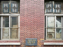 门窗历史建筑
