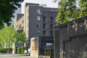 四川大学华西医学中心