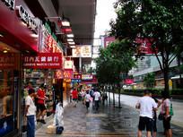 香港尖沙咀商铺