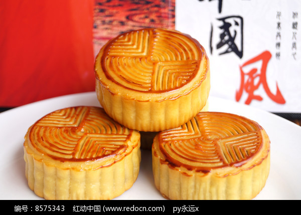 传统中秋月饼展示图图片