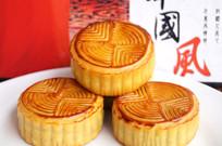 传统中秋月饼展示图